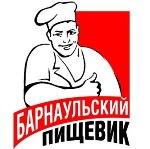 АнкорЭнерго - клиенты Барнаул